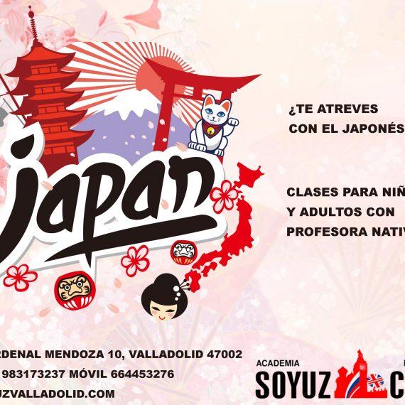 ¡Nuevo! Curso de japonés